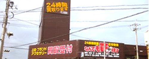 マンガ倉庫那覇店 店舗外観写真