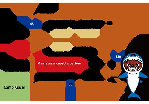 マンガ倉庫浦添店 英語地図