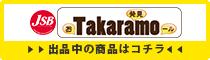 タカラモ沖縄ネット店