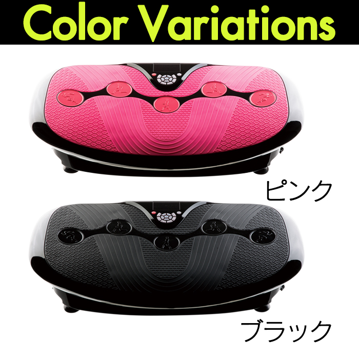 ドクターエア 3DスーパーブレードS SB-002 最大¥30,000買取